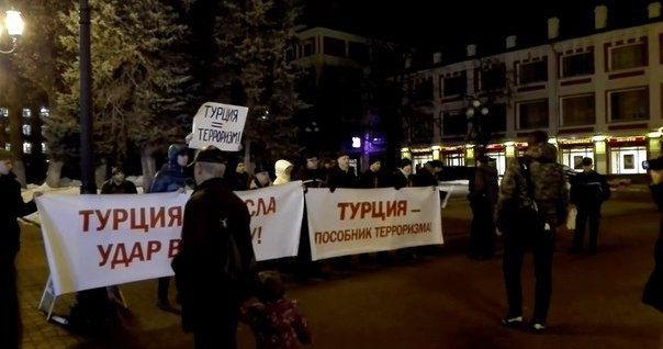 Митинг против Турции // Стоп-кадр YouTube