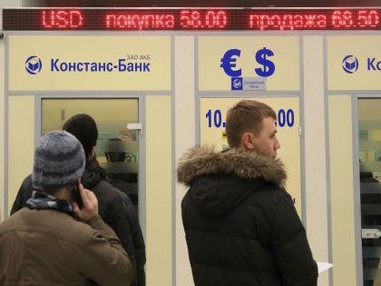 Это кризис всей системы — политический кризис, сказал экономист // Russian Look