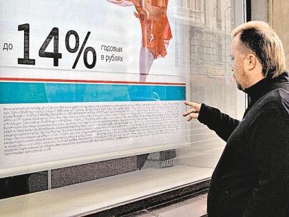 В кризис на рынке много привлекательных предложений по депозитам // PhotoXpress