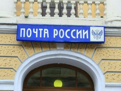 """""""Почта России"""" // Замир Усманов / Russian Look"""