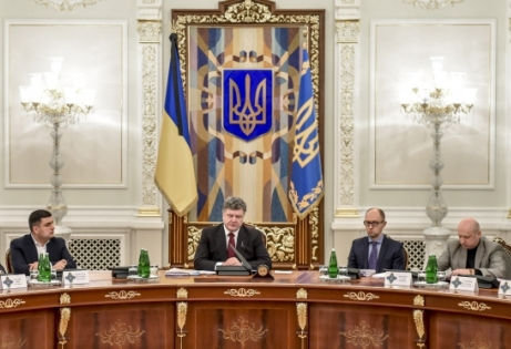 Решение было принято на фоне обострения конфликта на юго-востоке страны // СНБО Украины