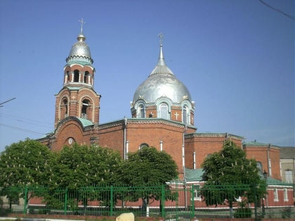 сайт епархии