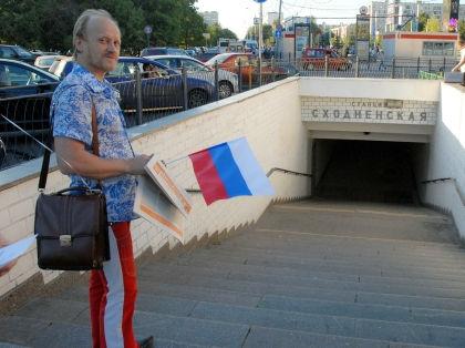 Сергей Ковалев / Russian Look