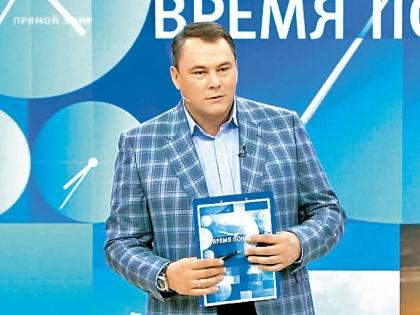 Телеведущий Петр Толстой // «Первый канал»