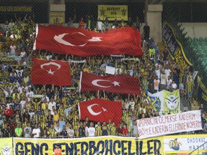 Турецкие фанаты // Global Look Press