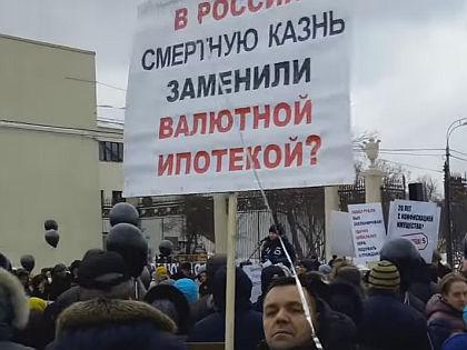 Трагедия российских ипотечников снизила интерес к валютным кредитам до минимума // Кадр YouTube