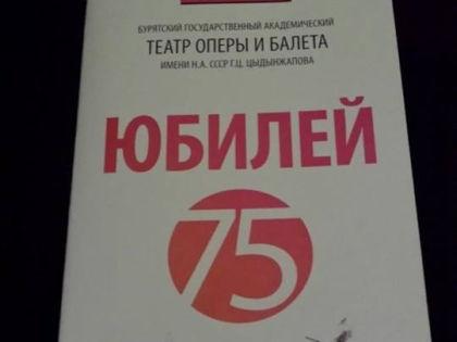 В Бурятии нехватка артистов балета // Страница Цыбикова в Facebook
