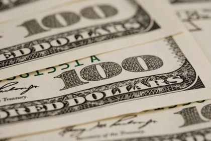 ФРС США повысила ключевую ставку до 0,375% впервые за 9 лет // CHROMORANGE / Bilderbox / Globall Look Press
