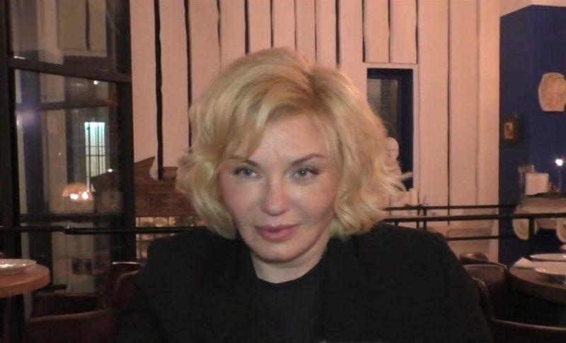 Ирина Ефремова // Стоп-кадр YouTube