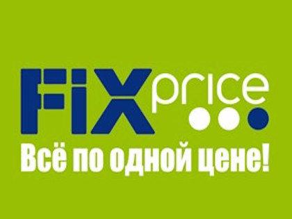 Официальная страница магазина в социальной сети ВКонтакте