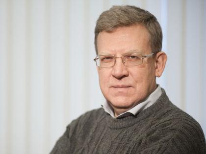 Экс-министр финансов РФ Алексей Кудрин //  Официальный сайт Алексея Кудрина