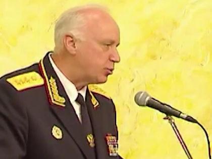 Александр Бастрыкин // Стоп-кадр YouTube
