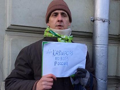 Участник пикета за отставку Рамзана Кадырова // Валерий Ганненко / Sobesednik.ru