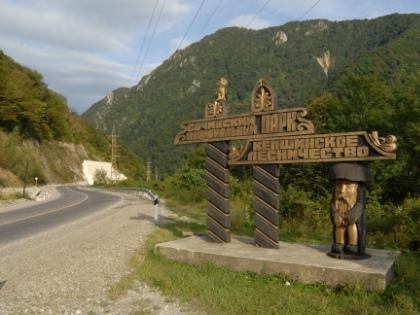 Решение назначить Дарью Филиппову директором Сочинского национального парка обернулось скандалом, когда выяснилось, кто ее дядя // Георгий Шпекалов / ТАСС