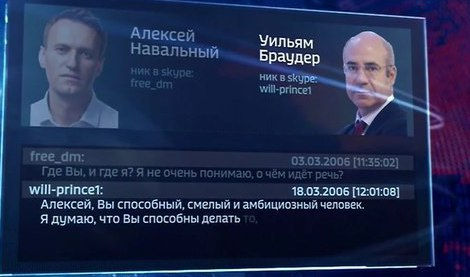 Сюжет про Навального // Стоп-кадр YouTube