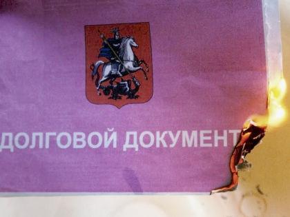 Новый собственник обязан оплатить долги бывшего владельца по капремонту // Кирилл Соколов