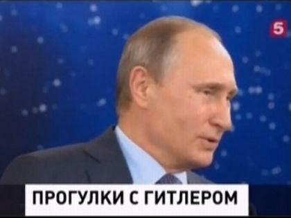 Именно такие титры были у сюжета о встрече Путина с учителями // стоп-кадр