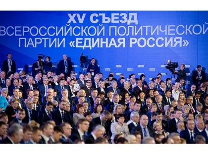 В руководстве партии произошли значительные перестановки // er.ru