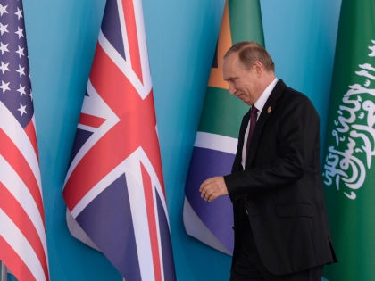 Владимир Путин на саммите G20 // Global Look Press