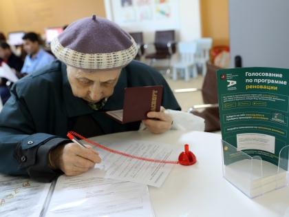 С 15 мая в столичных МФЦ (многофункциональных центрах) и на портале «Активный гражданин» стартовало голосование по программе реновации // ТАСС
