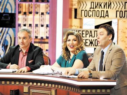 «Сатирики» Фоменко, Скулкина и Нетиевский // НТВ