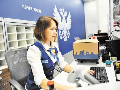 Судя по растущей выручке ФГУП, клиенты в Почту поверили // пресс-служба Почты России