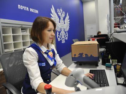 Почта в первую очередь работает для клиента, отмечают в организации //