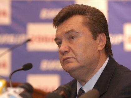 Виктор Янукович // Эдуард Кислицкий / Russian Look