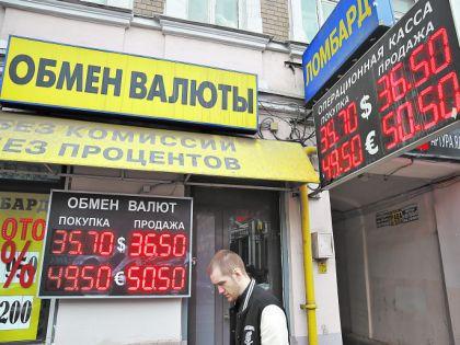 Курс валют // Александр Алешкин
