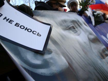 27 февраля в Москве прошли траурные мероприятия в день первой годовщины убийства Бориса Немцова // Александр Алёшкин / Sobesednik.ru