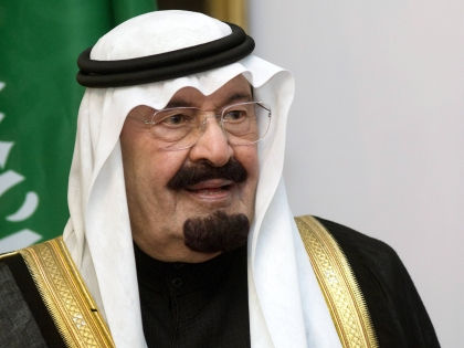 Абдалла ибн Абдель Азиз // Global Look Press