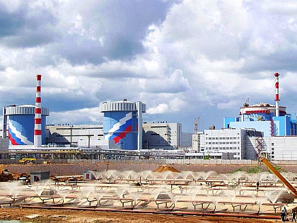 Калининская АЭС // Russian Look