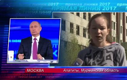 Старикова // YouTube