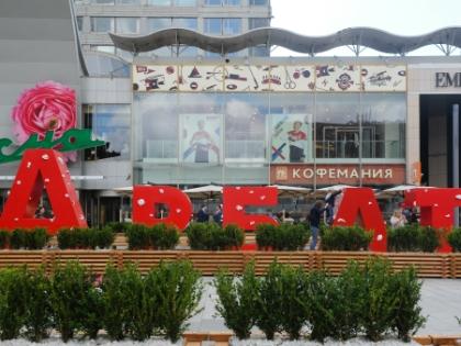 По данным аналитиков ЦИАН в Хамовниках и на Арбате находится самое дорогое жилье в Москве // Anton Belitsky/Global Look Press