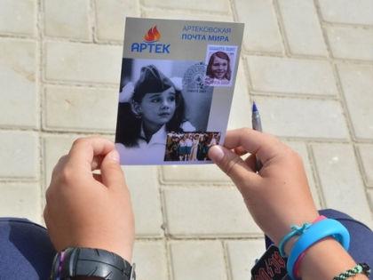 Памятные открытки о Саманте Смит // Почта России