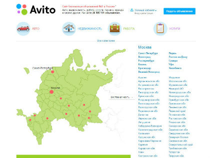 Сайт Avito // Sobesednik.ru