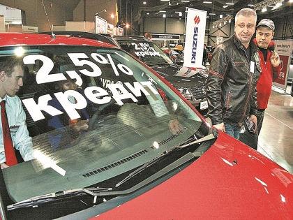Автомобилистов пытаются развести на автокредиты //  PhotoXpress