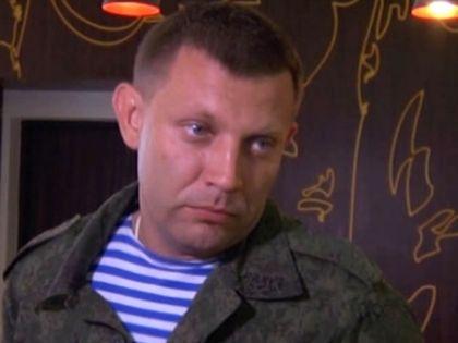 Александр Захарченко // Кадр YouTube