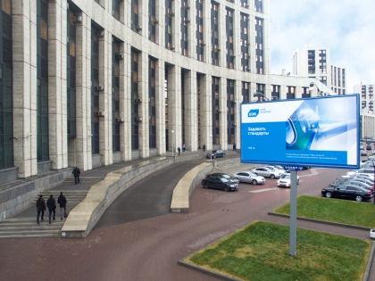 Поддержка Внешэкономбанка требует огромных затрат // http://www.veb.ru