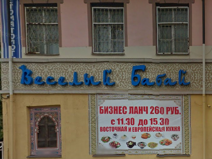 В вечер гибели Бориса Немцова в ресторан заходили Заур Дадаев и Руслан Геремеев // Google Street View
