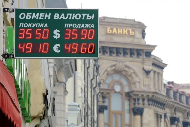 Банкам-банкротам дадут восстановиться // Anton Belitsky / Russian Look