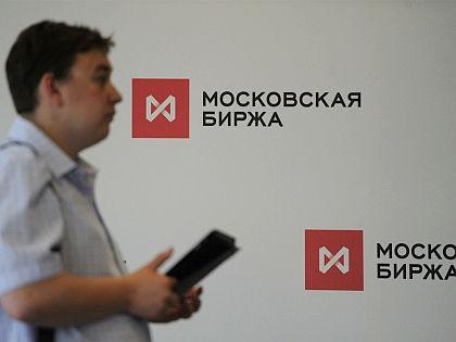 Московская биржа // Антон Белицкий / Russian Look
