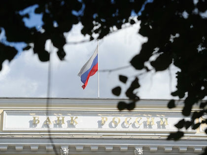 В настоящее время Центробанк пересматривает точные оценки // Антон Белицкий / Russian Look
