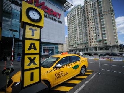 Крупные перевозчики, имеющие собственный автопарк, практически вытеснили нелегальные диспетчерские службы с московского рынка такси  // Russian Look