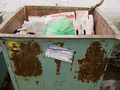 По версии следствия, тело в мусорный бак оттащили уже после смерти // Михаил Плецкий / Russian Look