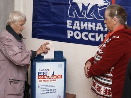 Праймериз «Единой России» // er.ru