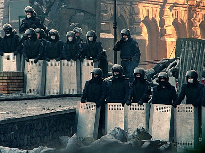 "Спецподразделение ""Беркут"" // Russian Look"