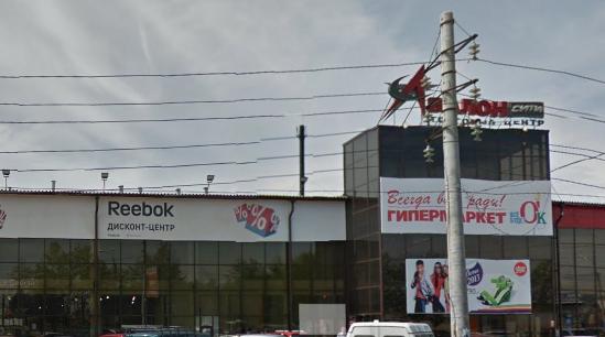 Пожар в иркутском ТЦ объяснили в МВД // Google Maps