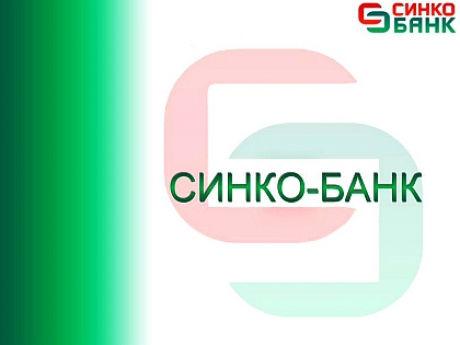 "Эмблема ""СИНКО-БАНКа"" //"