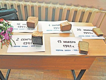 Молодым людям предложат попробовать хлеб, который ели жители осажденного Ленинграда // архив редакции